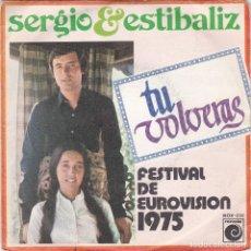 Discos de vinilo: SERGIO & ESTIBALIZ,TU VOLVERAS DEL 75. Lote 114478735
