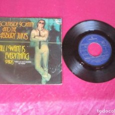 Discos de vinilo: SOUTHSIDE JOHNNY AND THE ASBURY JUKES ALL I WANT IS EVERY THING TODO LO QUE QUIER 1979 SINGLE VINILO. Lote 114514155