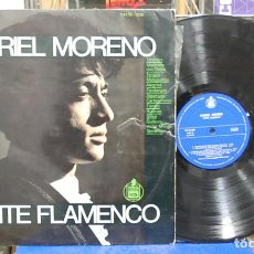 Discos de vinilo: GABRIEL MORENO. CANTE FLAMENCO. HISPAVOX 1967. REF. HH 10-309. LP. Lote 114517895