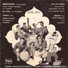 Discos de vinilo: EP-VARIOS ARTISTAS BARCLAY 28219 SPAIN 1960 BOB AZZAM PIERRE CAVALLI PANCHITO CUI CUI EDDIE BARCLAY. Lote 114520799
