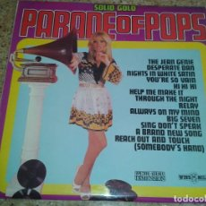 Discos de vinilo: VINILO SOLID GOLD PARADE OF POPS 1973. Lote 114523159