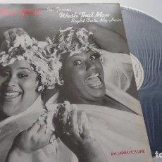 Discos de vinilo: MAXISINGLE (VINILO) DE THE WEATHER GIRLS AÑOS 80. Lote 114531815