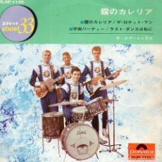 Discos de vinilo: THE SPOTNICKS, EP, KARELLA + 3, AÑO 196?? MADE IN JAPAN. Lote 114604459