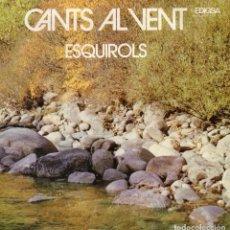 Discos de vinilo: ESQUIROLS - CANTS AL VENT -, EP, QUI CANTA ELS SEUS MALS ESPANTA + 4, AÑO 1973. Lote 114606299