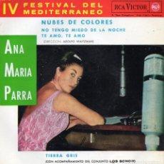 Discos de vinilo: ANA MARIA PARRA - FESTIVAL DEL MEDITERRANEO, EP, NUBES DE COLORES + 3, AÑO 1962. Lote 114611159