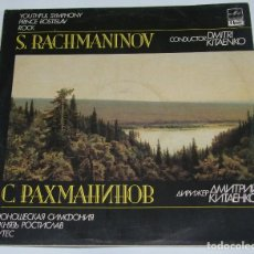 Discos de vinilo: S. RACHMANINOV* - THE MOSCOW PHILHARMONIC SYMPHONY ORCHESTRA* CONDUCTOR DMITRI KITAENKO* ‎– YOUTHFUL. Lote 114614375