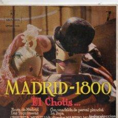 Discos de vinilo: *.- VINILO RETRO EP 1960 - ORQUESTA MONTILLA DIRECTOR MAESTRO MONTORIO - LA PEPA + 3. Lote 114647183