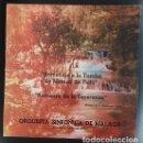 Discos de vinilo: HOMENAJE A LA TUMBA DE MANUEL DE FALLA - GUTIÉRREZ CASTRO - ORQUESTA SINFÓNICA DE MÁLAGA. Lote 114656759