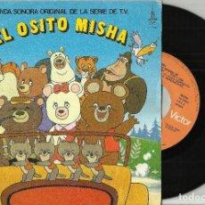Discos de vinilo: TITO Y TITA SINGLE EL OSITO MISHA 1980. Lote 114659755