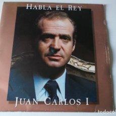 Discos de vinilo: HABLA EL REY JUAN CARLOS I 2 LPS RNE 1984 CON EL LIBRO COMPLETO. Lote 114696375