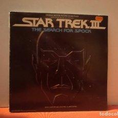 Discos de vinilo: STAR TREK 3 THE SEARCH FOR SPOCK. Lote 114696935