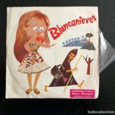 Discos de vinilo: BLANCANIEVES - PROMOCION STARLUX - SINGLE DISCO OBSEQUIO - CUENTOS INFANTILES MARFER 1974. Lote 220312532