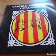 Discos de vinilo: CANCONS POPULARS CATALANES. Lote 114715919