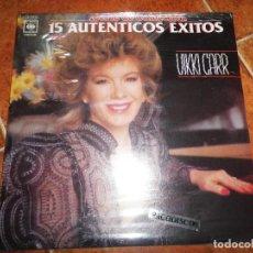 Discos de vinilo: VIKKI CARR 15 AUTENTICOS EXITOS LP VINILO PRECINTADO AÑO 1983 TOTAL OYEME MEXICO JUAN GABRIEL RARO. Lote 171213384