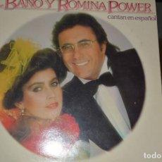 Discos de vinilo: ALBANO Y ROMINA POWER. CANTAN EN ESPAÑOL. 1983. Lote 114744847