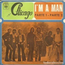 Discos de vinilo: CHICAGO. SINGLE. SELLO CBS. EDITADO EN ESPAÑA . AÑO 1970. Lote 114781759