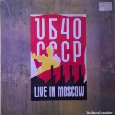 Discos de vinilo: UB40-CCCP - LIVE IN MOSCOW, DEP INTERNATIONAL-T-208 427. Lote 114812791