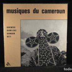 Discos de vinilo: MUSIQUES DU CAMERUN - LP. Lote 114827675