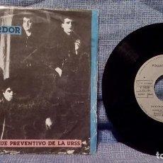 Discos de vinilo: POLANSKY Y EL ARDOR - ATAQUE PREVENTIVO DE LA URSS - SINGLE ARIOLA 1983 - EX. Lote 114835731
