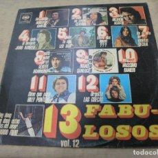 Discos de vinilo: DISCO 13 FABULOSOS VOL. 12 CBS COLOMBIA. Lote 114839599