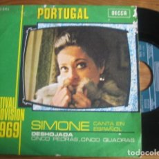 Discos de vinilo: SIMONE - DESHOJADA **** RARO SINGLE ESPAÑOL PROMO 1969 EN CASTELLANO. Lote 114859567