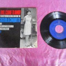 Discos de vinilo: GIGLIOLA CINQUETTI DIO,COME TI AMO PRIMER PREMIO FESTIVAL DE SAN REMO AÑO 1966 EP VINILO. Lote 114874211