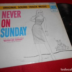 Discos de vinilo: NEVER ON SUNDAY BSO OST MANOS HADJIDAKIS LP UA RECORDS EDICION AMERICANA USA. Lote 114876083