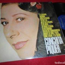 Discos de vinilo: CONCHITA PIQUER TIENTOS DEL REMORDIMIENTO LP 1971 COLUMBIA EDICION ESPAÑOLA SPAIN. Lote 114899711