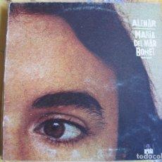 Discos de vinilo: LP - MARIA DEL MAR BONET - ALENAR (SPAIN, ARIOLA 1977, PORTADA DOBLE). Lote 114915983