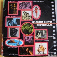 Discos de vinilo: LP - GRANDES EXITOS DE PELICULAS - VARIOS (SPAIN, BELTER 1971). Lote 114926207