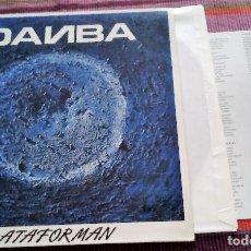 Discos de vinilo: DANBA PLATAFORMAN BASATI DISKAK 1989 CON ENCARTE LETRAS. Lote 114932307