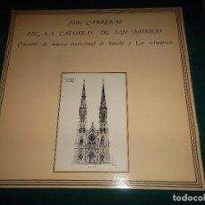 Discos de vinilo: JOSE CARRERAS EN LA CATEDRAL DE SAN PATRICIO. BANCO ATLANTICO 1982. Lote 114941767