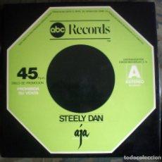 Discos de vinilo: STEELY DAN – BLACK COW / PEG / AJA PROMO 1977 RAREZA. Lote 114964751