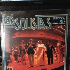 Discos de vinilo: LOS SOLISTAS-SELECCION N 2-VENEZUELA 1978-PRECINTADO NUEVO!!-VERONICA REY,MEMO MORALES,LUIS RAMON. Lote 114986612