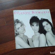 Discos de vinilo: OBJETIVO BIRMANIA-LOS HOMBRES NO LIGAN.LP. Lote 114986835