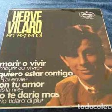 Discos de vinilo: HERVÉ VILARD – HERVE VILARD EN ESPAÑOL - EP 1966. Lote 115003299