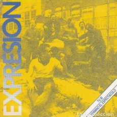 Discos de vinilo: EXPRESION - TU , SI - SINGLE PUNK DE VINILO - SOCIEDAD FONOGRAFICA ASTURIANA. Lote 115016175