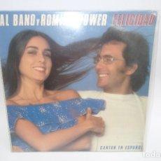 Discos de vinilo: AL BANO Y ROMINA POWER FELICIDAD. Lote 115076463