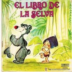 Discos de vinilo: EL LIBRO DE LA SELVA - SINGLE ORLADOR 1973 + CUENTO. Lote 115105927