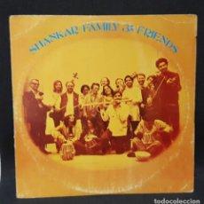 Discos de vinilo: GEORGE HARRISON- SHANKAR FAMILY AND FRIENDS - LP - ESPAÑA- 1974- VER DESCRIPCION. Lote 115116851