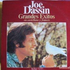 Discos de vinilo: LP - JOE DASSIN - GRANDES EXITOS EN CASTELLANO Y FRANCES (SPAIN, CBS 1978). Lote 115119191