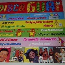 Discos de vinilo: DISCO GUAI - MUY RARO. Lote 115120683