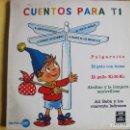 Discos de vinilo: LP - CUENTOS PARA TI - VARIOS (SPAIN, EMI REGAL 1968, CONTIENE LIBRETO CON LAS LETRAS). Lote 115124107