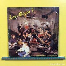 Discos de vinilo: ZER BIZIO? LP SENTIMIENTOS Y VENGANZAS VINILO ORIGINAL 1986 DISCOS SUICIDAS. Lote 115125403