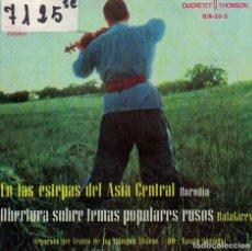 Discos de vinilo: BORODIN-EN LAS ESTEPAS DEL ASIA CENTRAL / BALAKIREV-OBERTURA SOBRE TEMAS POPULARES RUSOS. Lote 115169523