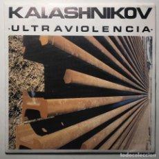 Discos de vinilo: KALASHNIKOV ULTRAVIOLENCIA CASKABEL  CKS 046 EP NUEVO, SIN REPRODUCIR ,CON ENCARTE. Lote 291146423