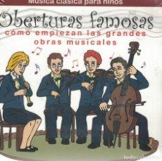Discos de vinilo: MUSICA CLASICA PARA NIÑOS - OBERTURAS FAMOSAS-COMO EMPIEZAN LAS GRANDES OBRAS MUSICALES. Lote 115176451