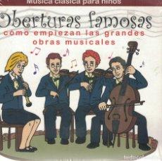 Discos de vinilo: MUSICA CLASICA PARA NIÑOS - OBERTURAS FAMOSAS-COMO EMPIEZAN LAS GRANDES OBRAS MUSICALES. Lote 115176603