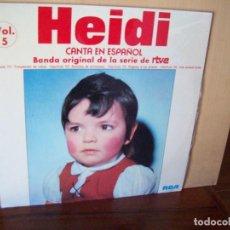 Discos de vinilo: HEIDI - CANTA EN ESPAÑOL - BANDA ORIGINAL DE LA SERIE DE TVE - LP 1978. Lote 115183131