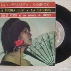 Discos de vinilo: CARLOS PERON - LA CUMPARSITA + A MEDIA LUZ + CAMINITO + LA PALOMA - EP FRANCES - PERGOLA. Lote 115193587